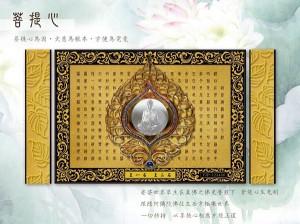 nirvana columbarium promotion