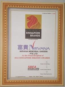 2015 Most Outstanding Enterprise Award
