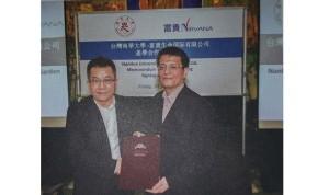 Nirvana in partnership with Nanhua University