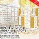 Lease Extension For Nirvana Memorial Garden Singapore