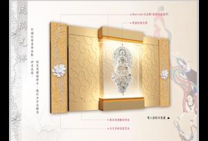 nirvana columbarium Royal Suite R2